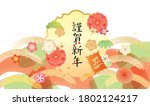 this is a new year's card with...   Shutterstock .eps vector #1802124217