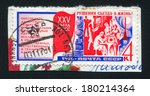 russia   circa 1976  stamp... | Shutterstock . vector #180214364