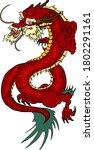 japanese red dragon tattoo... | Shutterstock .eps vector #1802291161