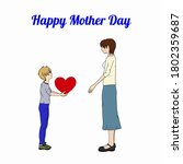 A Boy Gives His Mother A Big...