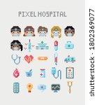 Pixel Icon  Ison Set Hospital...