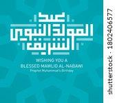 prophet muhammad's birthday...   Shutterstock .eps vector #1802406577