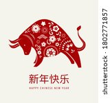 chinese new year 2021 year of... | Shutterstock .eps vector #1802771857