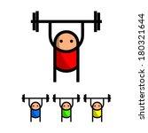 weightlifting | Shutterstock .eps vector #180321644