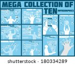 MEGA COLLECTION OF TEN INFOGRAPHICS TECHNOLOGY - stock vector