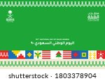kingdom of saudi arabia 90th... | Shutterstock .eps vector #1803378904