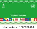 kingdom of saudi arabia 90th... | Shutterstock .eps vector #1803378904