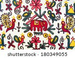 cute fabric | Shutterstock . vector #180349055