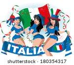 italian soccer fans cheering   Shutterstock .eps vector #180354317