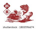 sea bream and wave new year's... | Shutterstock .eps vector #1803596674
