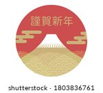 new year s round greeting...   Shutterstock .eps vector #1803836761