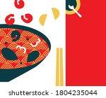 wok illustration in geometric... | Shutterstock .eps vector #1804235044