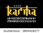 indian style calligraphic latin ... | Shutterstock .eps vector #1804428277