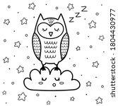 Cute Sleeping Owl On The Cloud...