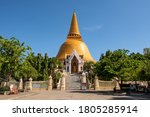 Phra Pathom Chedi  Nakon Patho...