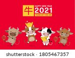 happy chinese new year greeting ... | Shutterstock .eps vector #1805467357