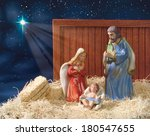 Nativity Scene With Star Of...