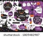 happy halloween illustration... | Shutterstock .eps vector #1805482987