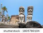 United States Hawaii Big Island ...