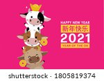 appy chinese new year greeting... | Shutterstock .eps vector #1805819374