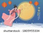 mid autumn festival  chinese... | Shutterstock .eps vector #1805955334