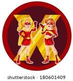illustration of the two brave... | Shutterstock .eps vector #180601409