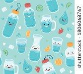 drink more water. seamless...   Shutterstock .eps vector #1806068767