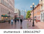 Moscow   July 31 2020  Arbat...