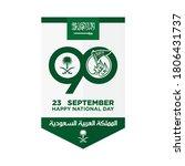 saudi national day. 90. 23rd... | Shutterstock .eps vector #1806431737