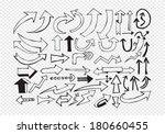 hand drawn sketch arrow... | Shutterstock .eps vector #180660455