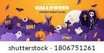 Halloween Party Invitation...