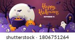 halloween party invitation with ... | Shutterstock .eps vector #1806751264