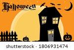 halloween flat vector...   Shutterstock .eps vector #1806931474
