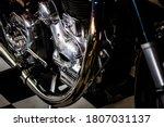 Closeup Motorcycle Engine...