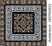 greek square frames seamless...   Shutterstock .eps vector #1807043011