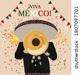 mexican independence day... | Shutterstock .eps vector #1807097701