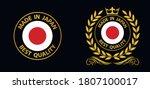 made in japan vector stamp.... | Shutterstock .eps vector #1807100017