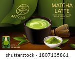 japan matcha latte ad in 3d... | Shutterstock .eps vector #1807135861