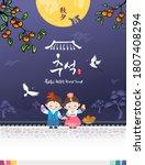 korean thanksgiving day. hanbok ... | Shutterstock .eps vector #1807408294