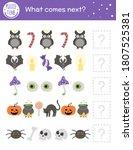 what comes next. halloween... | Shutterstock .eps vector #1807525381