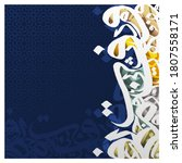 arabic calligraphy of all kinds ... | Shutterstock .eps vector #1807558171