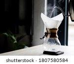 Beautiful Steam When Brewing...