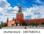 Spasskaya Tower Of The Kremlin...