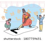 king sejong of korea is writing ... | Shutterstock .eps vector #1807759651