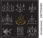 sak yan talisman traditional... | Shutterstock .eps vector #1807906084