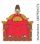 Sejong The Great  15 May 1397   ...