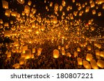 Floating Lantern  Yeepeng...