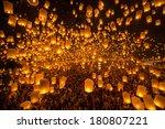 Floating Lantern  Yeepeng...