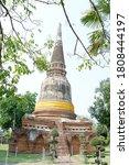 Beautiful Old Pagoda In...