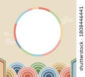 korean traditional vector...   Shutterstock .eps vector #1808446441